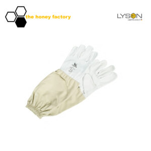 44422_handschuhe-leder-kids-stoffstulpe-weiß-lyson_logo